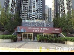 万达旁【锦华万象城】精装温馨两房拎包入住仅售39万可按揭