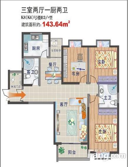 【店长推荐】玉泉西路高铁站西华泰精装大三室拎包入住价格低!