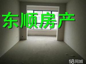 峄城明德花园3室2厅1卫114㎡黄金三楼带车库不靠山