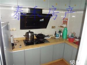 沙县康城国际2室2厅70平米精装修押一付三