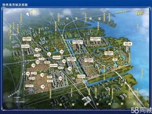 其他锦绣海湾城9期-珑翠3室2厅2卫115平米