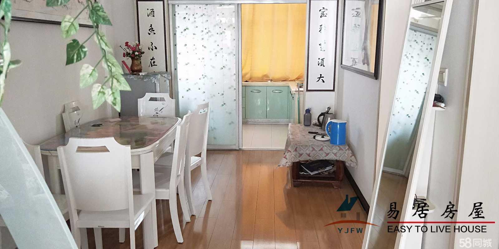 武山锦绣园2室2厅1卫94平米