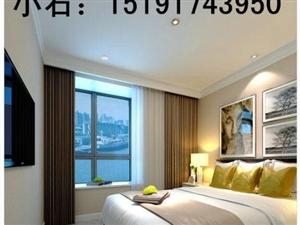 888真人娱乐888真人娱乐陕九售2室2厅1卫105.15㎡