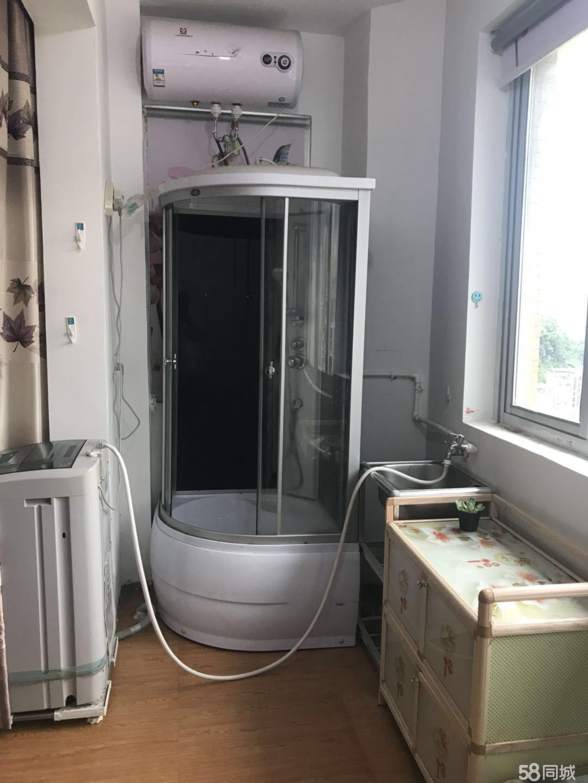 幸福里九号中国红对面东桥中学旁单身公寓只要900设备齐全拎包入住1室1厅1卫