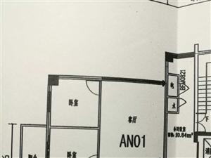 出售澳门牌九网址翠屏购物广场2室1厅1卫72.35平米