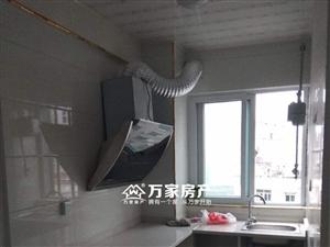 chz福兴公寓1100元1室1厅1卫中装,家具电器齐全