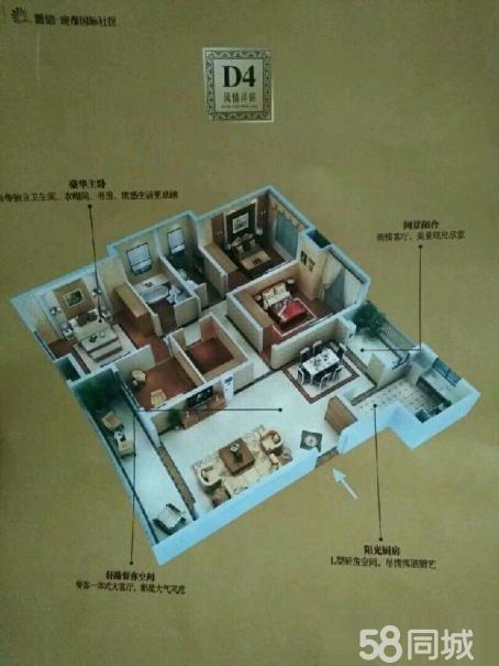 置信2期,风情小洋房4室2厅2卫,一梯2户