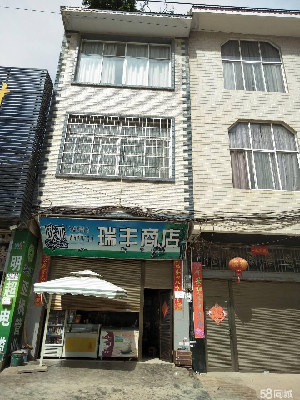 二级站建材市场4室2厅4卫315平米