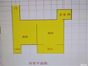 南靖县凤翔花园城1室1厅1卫45.48平米