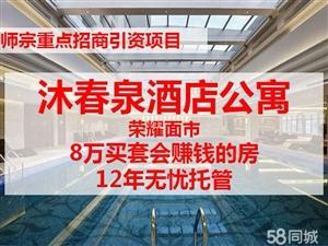 金沙网站金沙网站沐春泉酒店公寓1室1厅1卫53平米