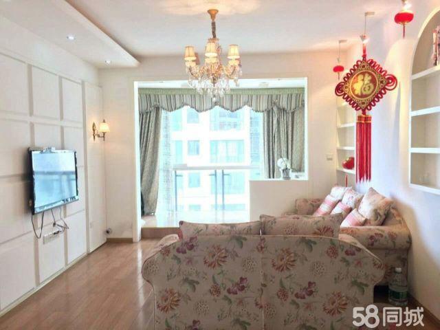 底价出售,滨江雅居52万2室2厅1卫精装修,买过来值!