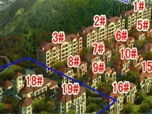 东营区悦来山水居3室3厅3卫140平米