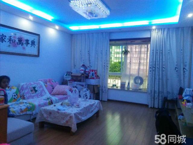 【超值房】仁和春天中装两室出售,品牌家具电器95.5�O