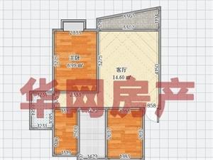 书香门第2楼,南北通透双阳台,房本满5年唯一住房,可贷款