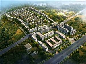 锦绣东山坐拥1000亩金马上公园