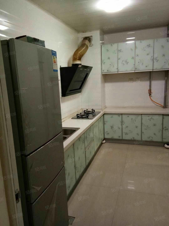 杨柳K区2室精装修带家具家电出租