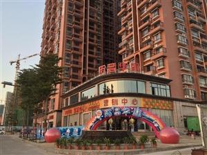 历昌华庭14号线首站(白云站),与政府为邻,发展潜力巨大