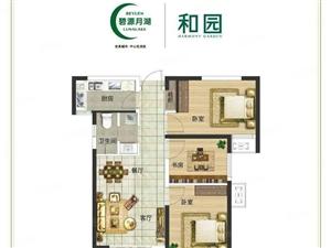 碧源月湖和园89平方三房中间楼层、总价114万正常按揭
