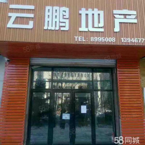 中央蓝钻高层141平精装修,超豪华视野,41万,可首付!!