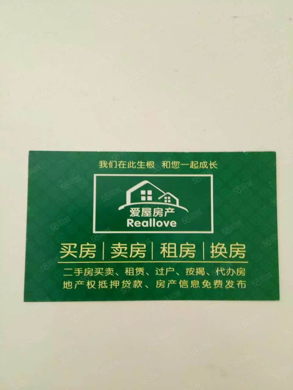 华耀城A区B座73平简装商铺,地理位置佳,*动量大。