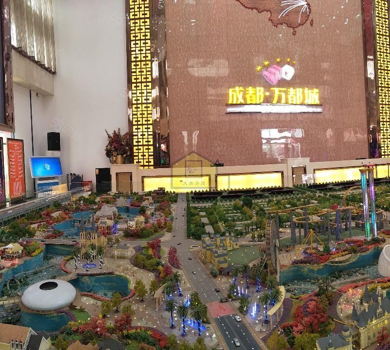 商铺总价8.8万元,大型游乐园,商贸城即买即收租