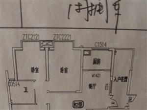 翡翠庄园全小区79万价低3室2厅毛坯楼层好前排采光好