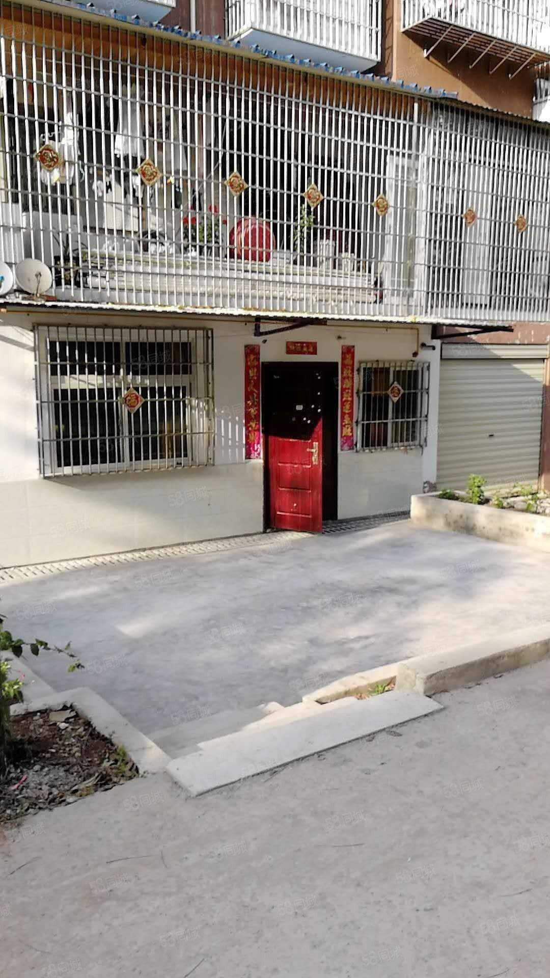 安居碧云兰溪一楼一室居家养老优选带前花园直接网签