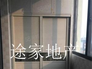 龙溪水岸单身公寓一室一厅家电家具齐全拎包入住