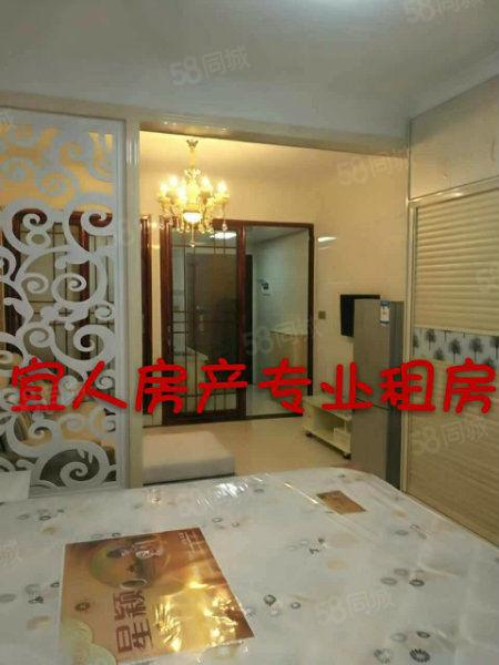 (送宽带和物业管理费)市政府附近翡翠城宜人华府精装一室一厅