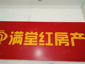 大润发凤凰城12/23楼两室两厅精装修拎包入住家电全齐!