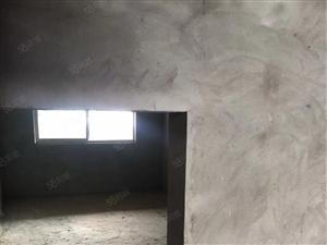0紫竹苑近三楼三室二厅毛坯新房未装四楼售37.8万138平