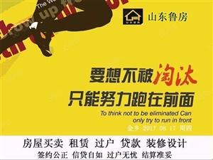 出售高尚社区90平带储7平带60平阁楼简装到部分家具35万