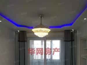 建业3室2精装出售,好户型、业主出租