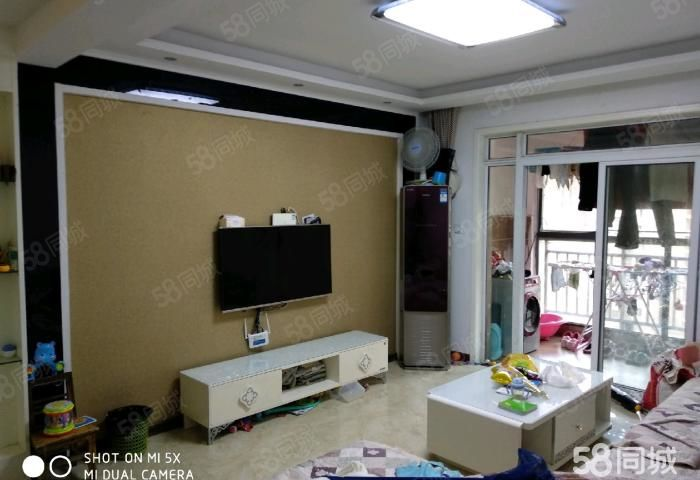 美高梅注册橡树湾4室简单装修户型好环境优雅宜居宜家