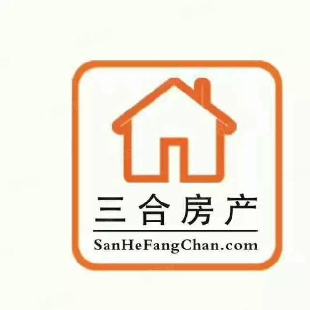 易天国际公寓出售,屋内家具家电齐全