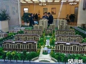 鸿鑫俊景内部名额转让买不到的好楼层龙潭实验学区