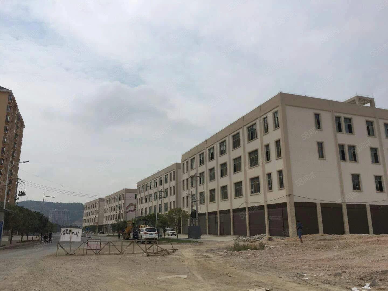 义乌城地皮现款改合同自建四层