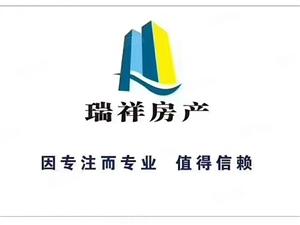 锦城家园文化园广电中心后面城管局家属房