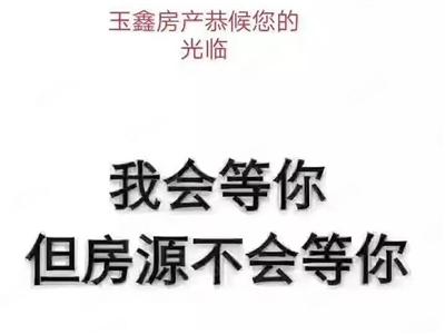 长乐坊老虎机图片9