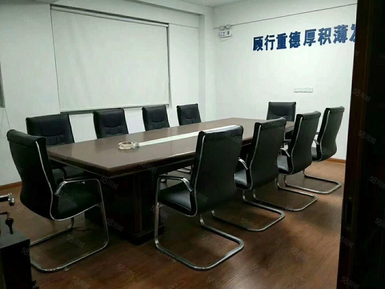 九龙商城362平方办公装修,8房4厅二卫,一厨4阳台设备齐全