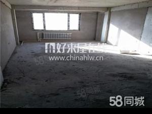 天伦锦城单价6000紧邻市政府广场收据包更名