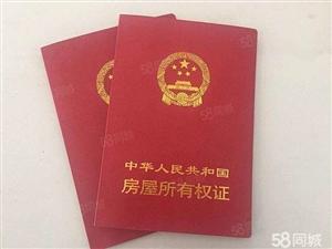 南靖山城边靖城书香水岸出售94104平首付15万三房