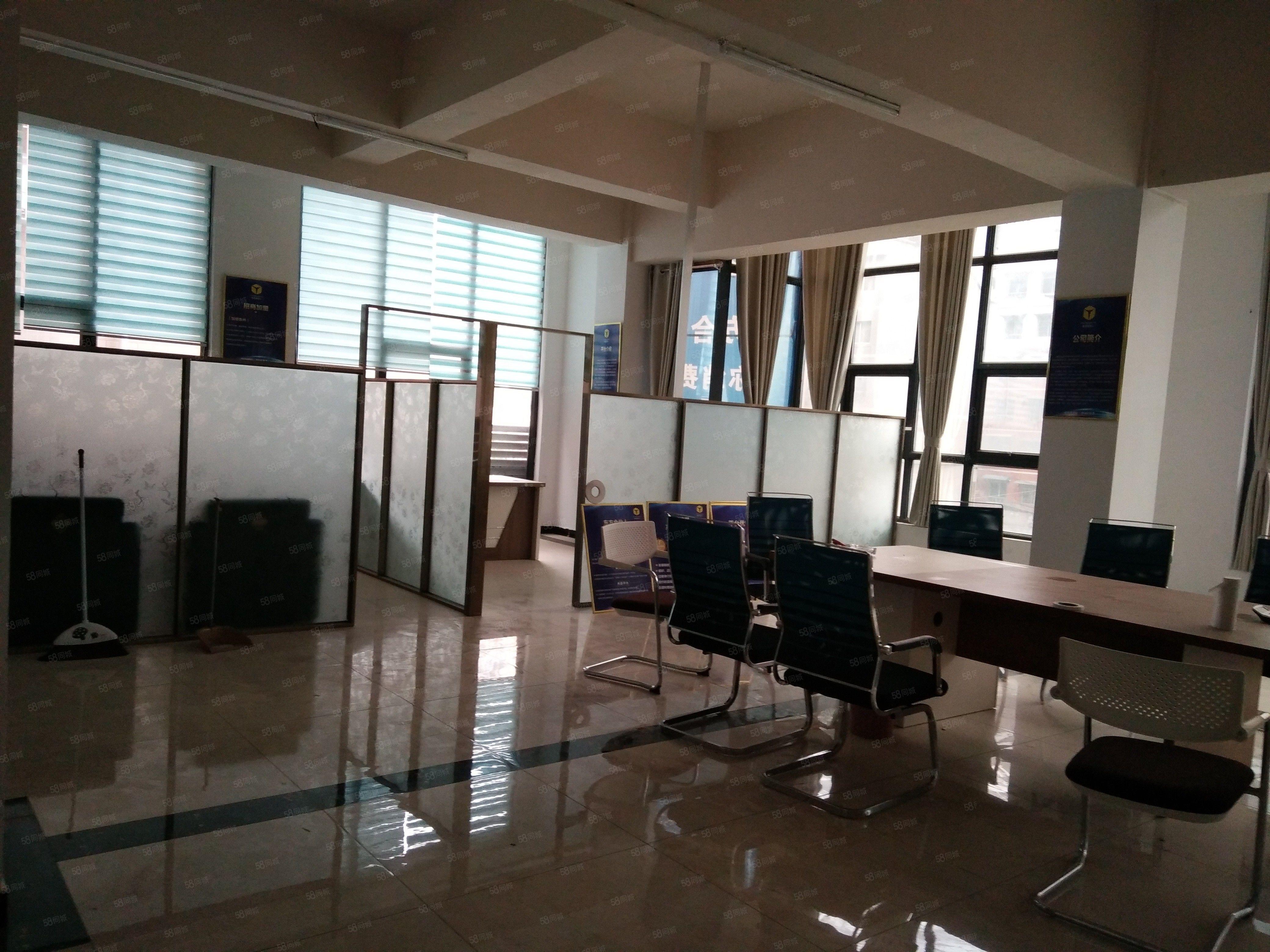 办公室出租,已装修好200平米,租金合理,好打广告
