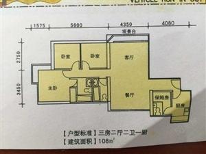 银谷苑有好房出来卖啦!108平米装修80万,别再错过了。
