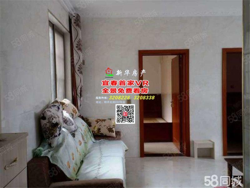 VR全景免费看房,租房到新华,打破传统的租房形式