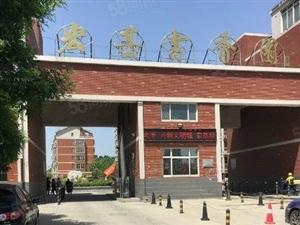 北城成熟小区紧邻新政府蝶舞公园精装修拎包入住