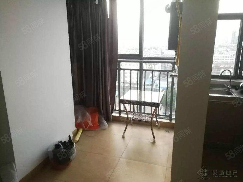 一小四中旁极中心单身公寓澳门金沙平台
