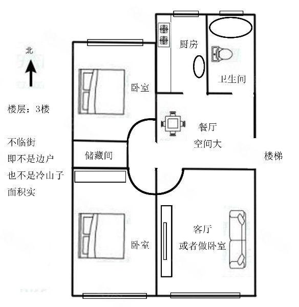 榴花北里3室3楼不临街不冷山38万可贷款