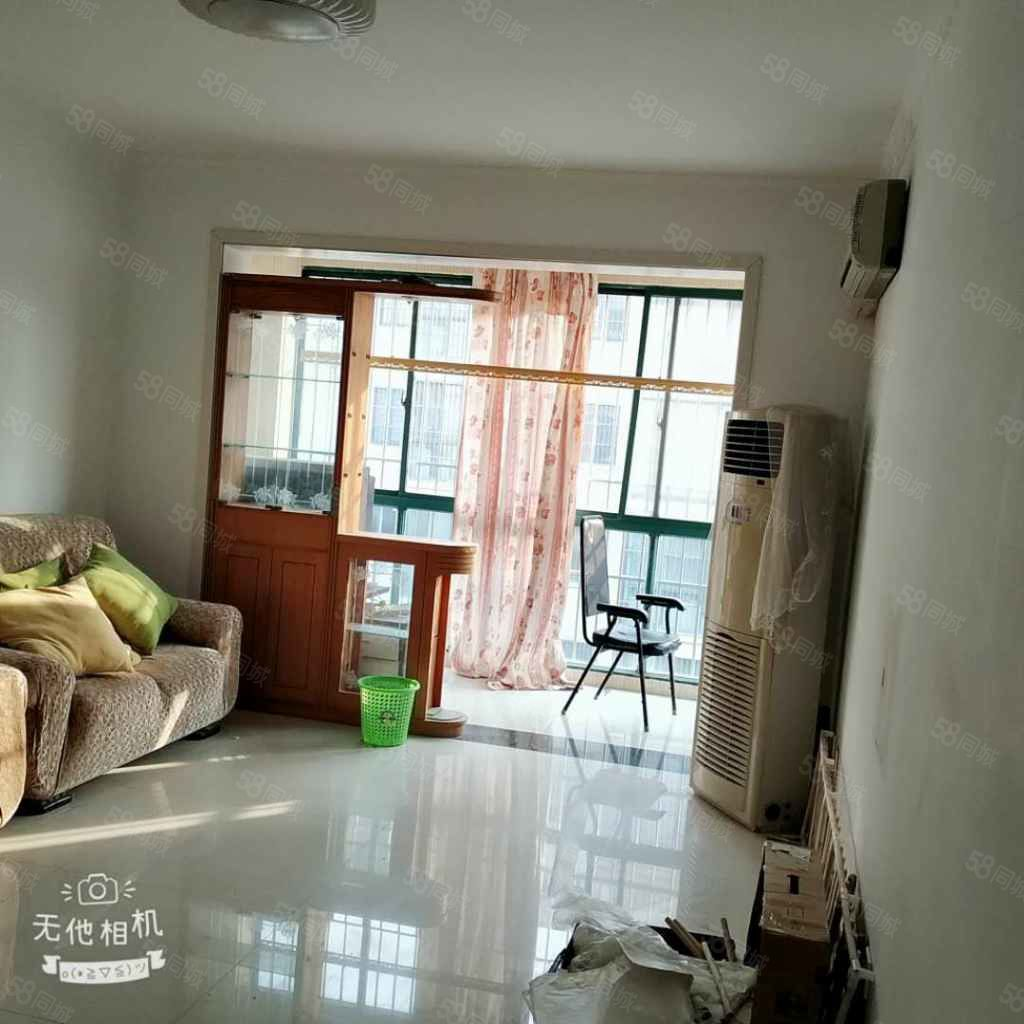 永阳花园两室,家电齐全拎包即住随时看房!