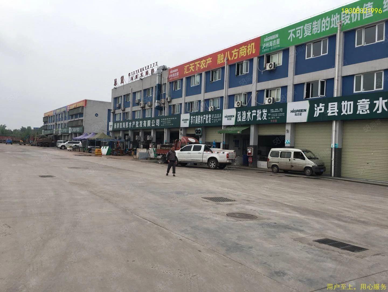 A川南农产品市场上市28年覆盖全国51家入驻泸州!